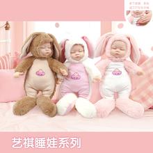 宝宝仿tu睡眠毛绒娃un话智能安抚宝宝音乐软胶婴儿男女孩玩具