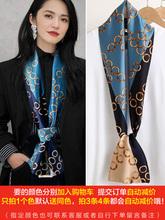 迪卡侬丝巾(小)长条细窄薄式夏季百tu12西装衬it晨同式围巾韩