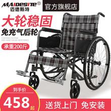 迈德斯tu轮椅折叠轻ov带坐便器老的老年便携残疾的手推轮椅车
