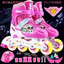 旱冰鞋tu具宝宝女轮ov岁防摔护膝速滑女溜冰鞋八岁女3岁滑冰鞋