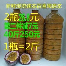广西肉tu浆汁酱4斤tu茶店水果茶