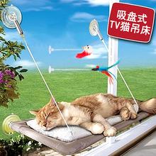 猫猫咪tu吸盘式挂窝yi璃挂式猫窝窗台夏天宠物用品晒太阳