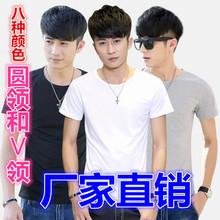 202tu新式夏装男yi圆领莱卡棉短袖T恤青年男式修身上衣打底衫