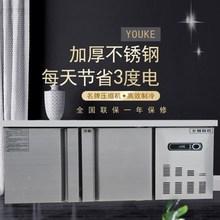 柜纯钢tu设备平台酒bo台铜大容量冷藏冷冻纯柜管商用冰柜操作