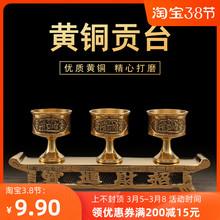 纯铜供tu财神酒杯关bo铜酒杯纯铜供水杯敬神杯拜神茶杯