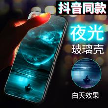 苹果1tu玻璃vivut黑鲨华为oppoiqoopro来图定制8plus任意型号