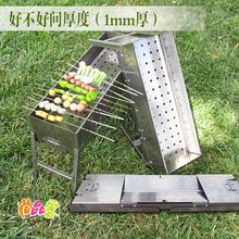 烧烤炉tu烤工具套装ut厚户外家用折叠烧烤架大号木炭烧烤炉