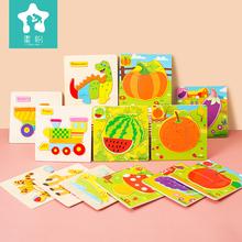 儿童拼图益智tu教1-2-ut岁男女孩幼儿宝宝木质积木玩具