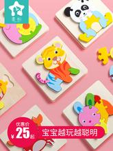 婴幼儿童早教tu智力开发木ut1-2岁3动脑玩具男孩女孩