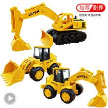 挖掘机tu具推土机铲ut机(小)号模型工程车套装耐摔宝宝玩具男孩