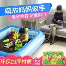 宝宝气tu池玩具池决ut池套装宝宝玩沙子组合沙滩充气家用室内