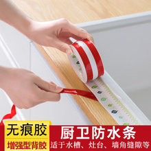 创意家tu日用百货(小)ut用神器居家生活用品厨房用具实用(小)物件