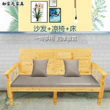 全床(小)tu型懒的沙发ha柏木两用可折叠椅现代简约家用