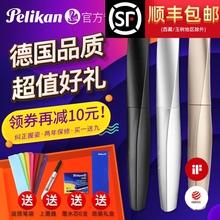 德国百tu金钢笔学生ha书法练字签名笔twist P457定制刻字钢笔商务礼品书
