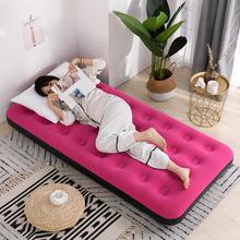 舒士奇tu单的家用 ha厚懒的气床旅行折叠床便携气垫床