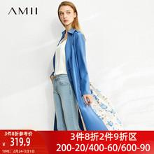 极简atuii女装旗ha20春夏季薄式秋天碎花雪纺垂感风衣外套中长式