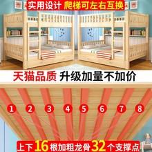 上下铺tu床全实木高ha的宝宝子母床成年宿舍两层上下床