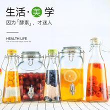 透明家tu泡酒玻璃瓶ha罐带盖自酿青梅葡萄红酒瓶空瓶装酒容器