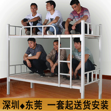 上下铺tu床成的学生ha舍高低双层钢架加厚寝室公寓组合子母床