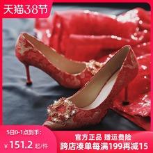 秀禾服tu鞋女202ha式红色高跟鞋冬季百搭红鞋中式结婚新娘鞋