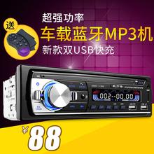 五菱之tu荣光单排(小)ya76/6371/6400蓝牙MP3插卡收音机车载CD机