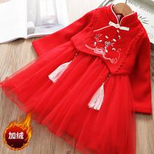 女童古装旗袍裙秋冬加绒儿
