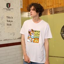 西盟罗tu男式短袖四in恤2020夏季新式男士短T透气休闲舒适夏装
