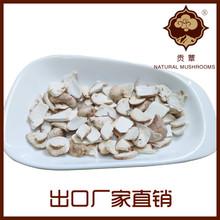 野生内销级冻干松茸碎块tu8片 新鲜io 食用菌菇煲汤