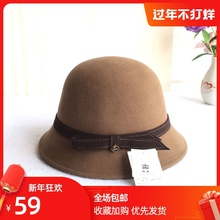 羊毛帽tu女冬天圆顶io百搭时尚(小)檐渔夫帽韩款潮秋冬女士盆帽