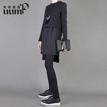 UUMP秋装新式女装2020T恤tu13领中长io假俩件女时尚T恤