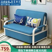 可折叠tu功能沙发床io用(小)户型单的1.2双的1.5米实木排骨架床