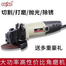 沪工角tu机磨光机多io光机(小)型手磨机电动打磨机