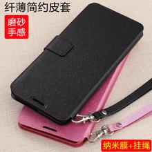 oppoA57手机壳a92s保护皮套A57tu18盖式oioA5全包oppoa3