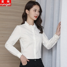 纯棉衬tu女长袖20io秋装新式修身上衣气质木耳边立领打底白衬衣