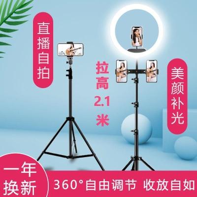 手机架三tu1架直播自io夹打光相机架桌面桌面架通用型创意。