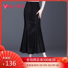 半身鱼尾tu1女秋冬包io绒裙子新款中长款黑色包裙丝绒长裙