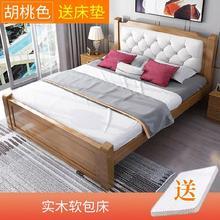 白色家tu男孩松木木io床双的床新婚床储物床结婚床家居床家具