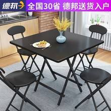 折叠桌tu用餐桌(小)户io饭桌户外折叠正方形方桌简易4的(小)桌子