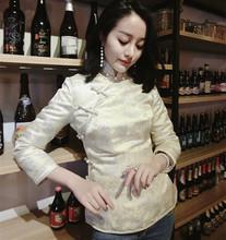 秋冬显tu刘美的刘钰io日常改良加厚香槟色银丝短式(小)棉袄