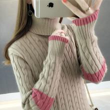 高领毛tu女加厚套头io0秋冬季新式洋气保暖长袖内搭打底针织衫女