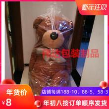 特大号tu迪熊毛绒玩io透明塑料包装袋子布娃娃熊防尘袋防潮袋