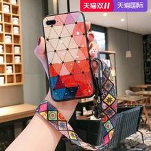 iPhone7plus手机壳苹果网红tu15胶7女io镜面硅胶6plus保护套8