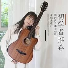 吉他初tu者男学生用io入门自学成的乐器学生女通用民谣吉他木