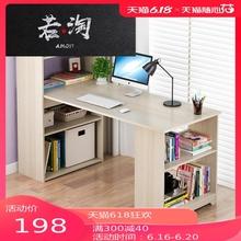 带书架tu书桌家用写is柜组合书柜一体电脑书桌一体桌