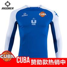 准者长tuT恤CUBis跑篮服训练运动休闲舒适套头出场服男女定制