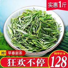 绿茶2tu020新茶is山春茶毛峰茶叶明前散装安徽毛尖茶叶共1斤