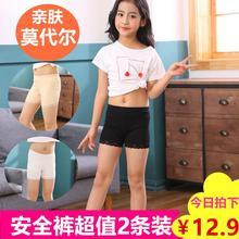 女童防走光安全裤纯棉学生