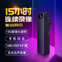 微型迷tu随身(小)型高is夜视远程网络监控便携记录摄像头