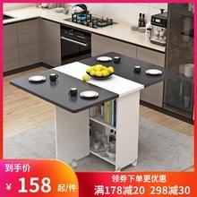 简易圆tu折叠餐桌(小)iz用可移动带轮长方形简约多功能吃饭桌子