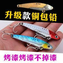 路亚饵龙tu1逗逗金属kvb假饵淡海水远投翘嘴专杀鲈鱼红尾远投